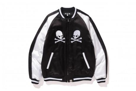 Bape X Mastermind Jacket