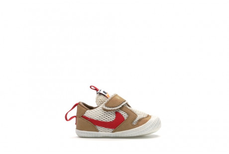Nike Mars Yard Tom Sachs (I)